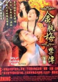 Mối Tình Phan Kim Liên (2008)