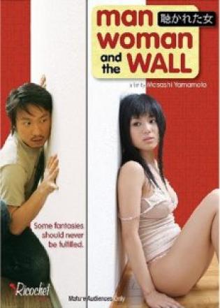 Chàng Trai, Cô Gái Và Bức Tường (2006)