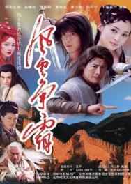 [THVLLT] Bản Sắc Anh Hùng (2002) ()