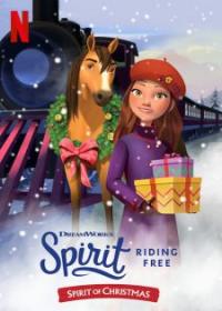 Chú Ngựa Spirit – Tự Do Rong Ruổi: Giáng Sinh Cùng Spirit (2019)
