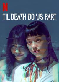 Đến Khi Cái Chết Chia Lìa (2019)