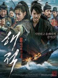 Hải Tặc (2014)