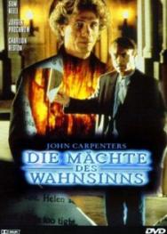 Trong Cái Miệng Điên Rồ (1994)